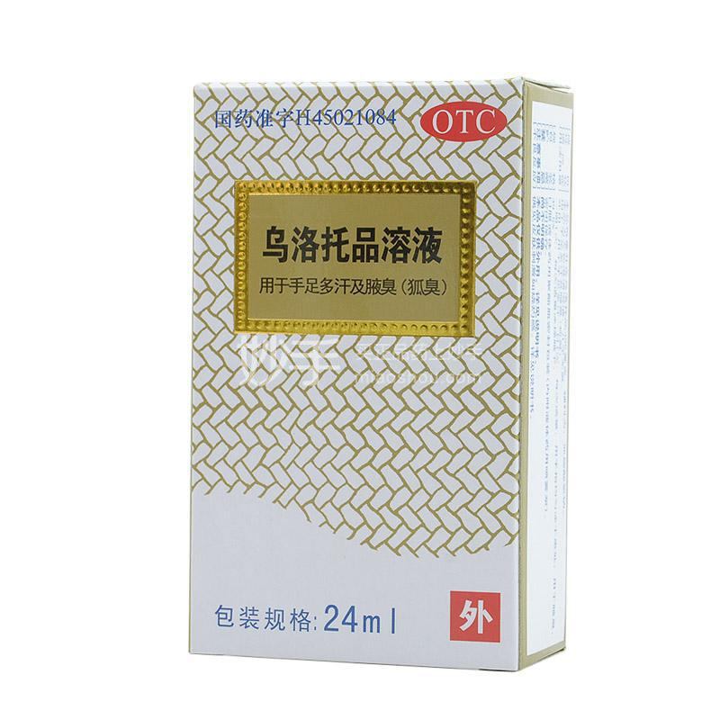 银桂 乌洛托品溶液 39.5%*24ml(外用)