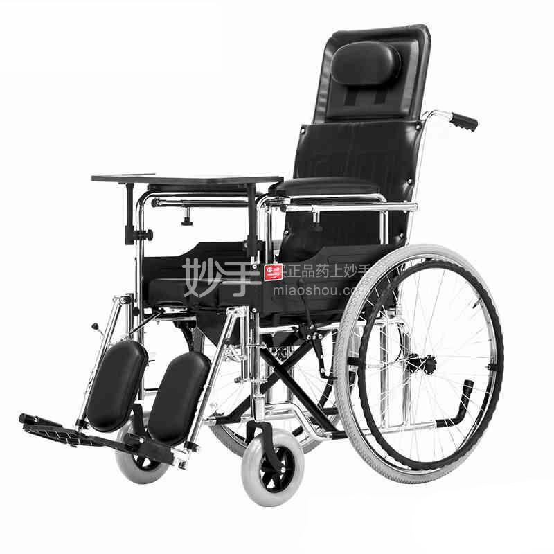 鱼跃 手动轮椅车 H009B (电镀软座)
