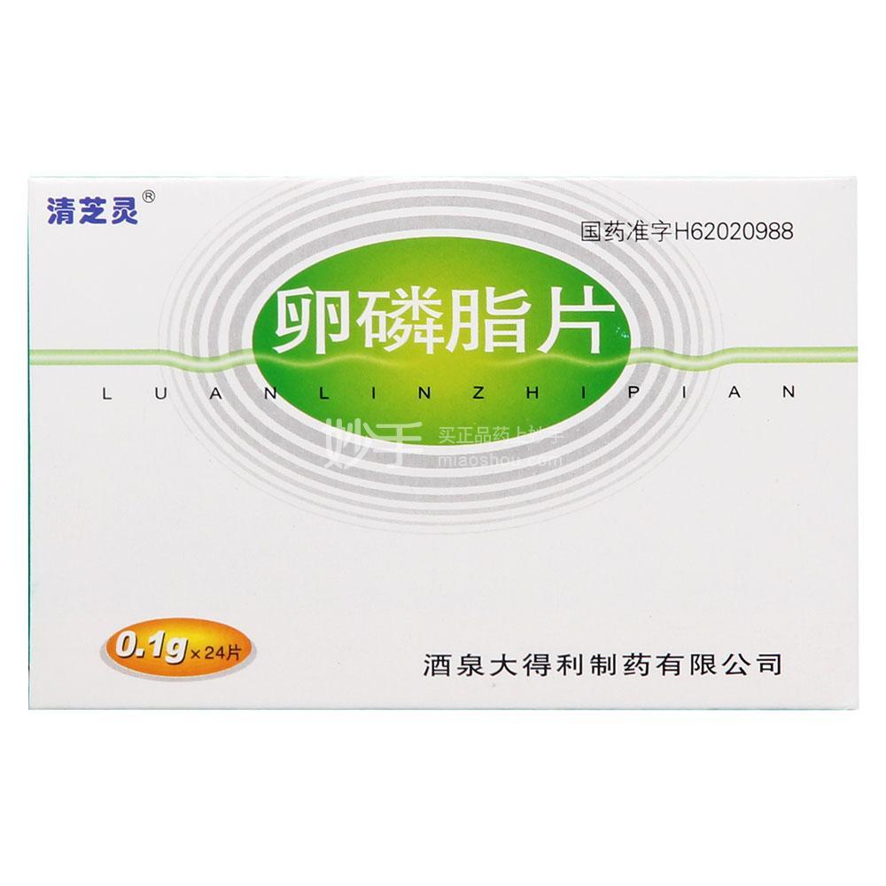 【清芝灵】卵磷脂片  0.1克×24片