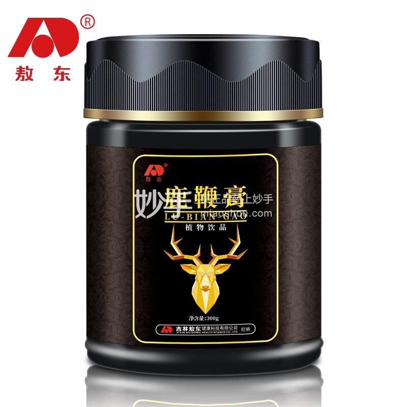 【吉林敖东】 鹿鞭膏  300g/罐