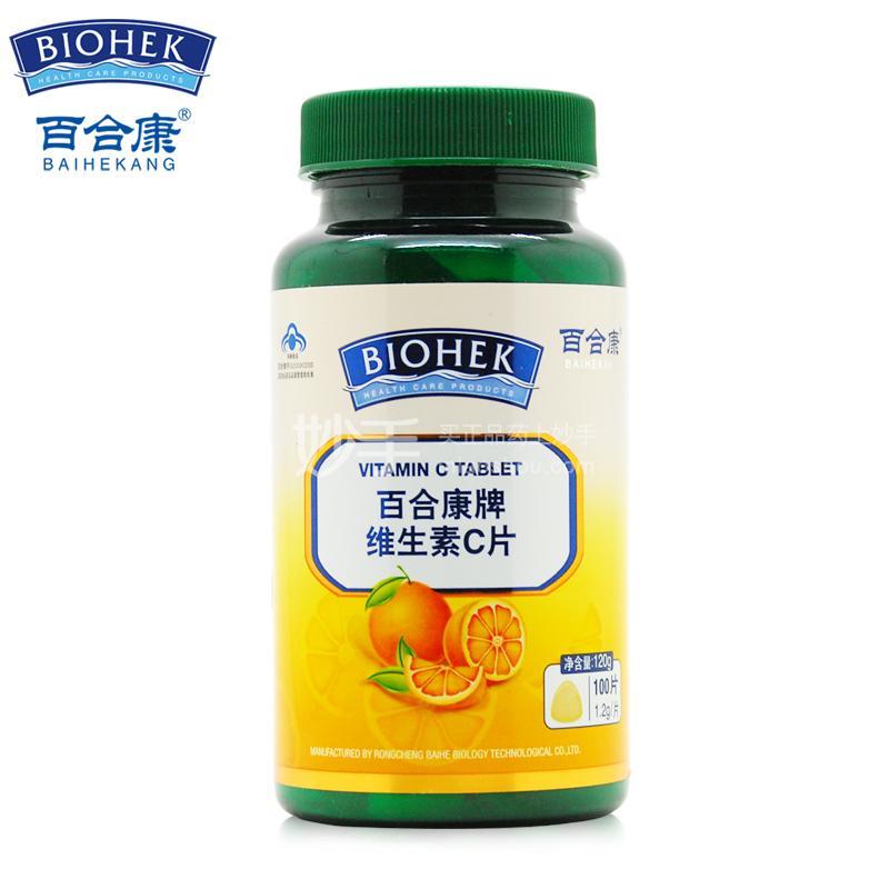 百合康 维生素C片 1.2g*100s