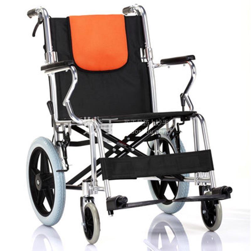 鱼跃 轮椅 h056c/台