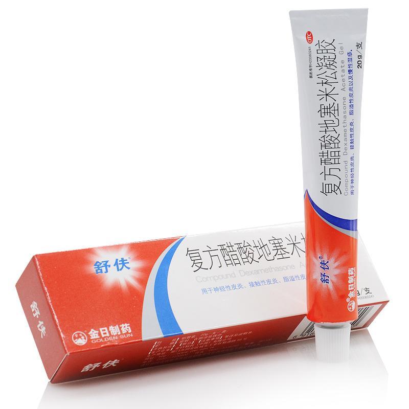 金日 复方醋酸地塞米松凝胶 20g