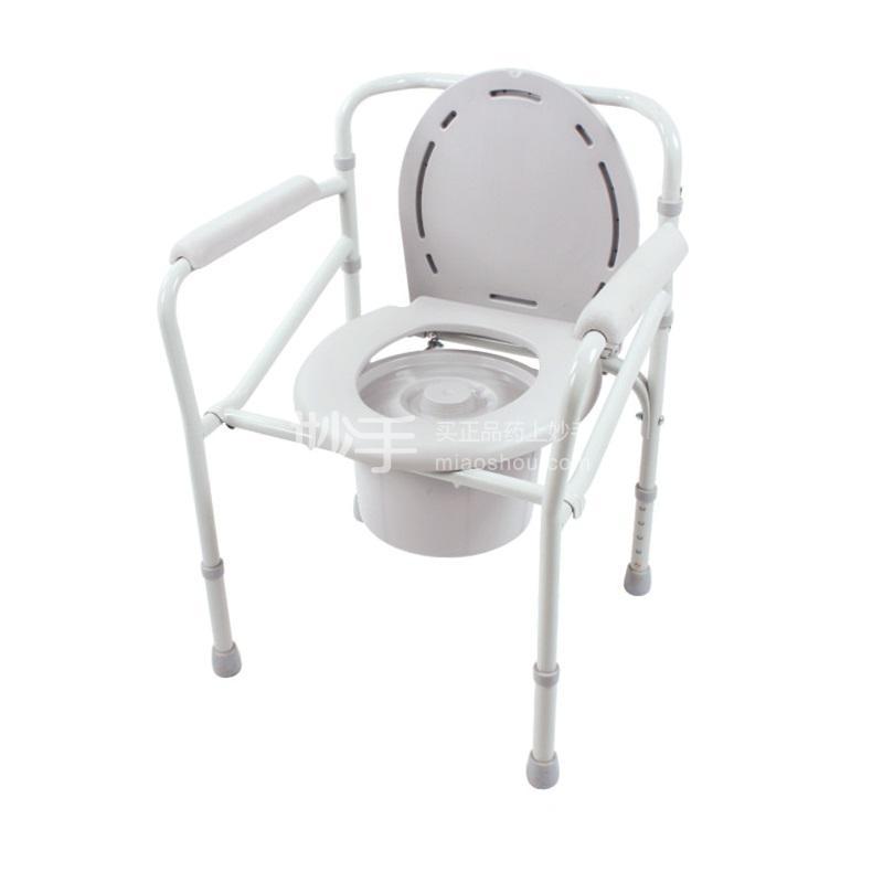 鱼跃 医用助行器 H023B(坐厕椅型)