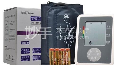 怡成 手臂式全自动电子血压计 BP382A