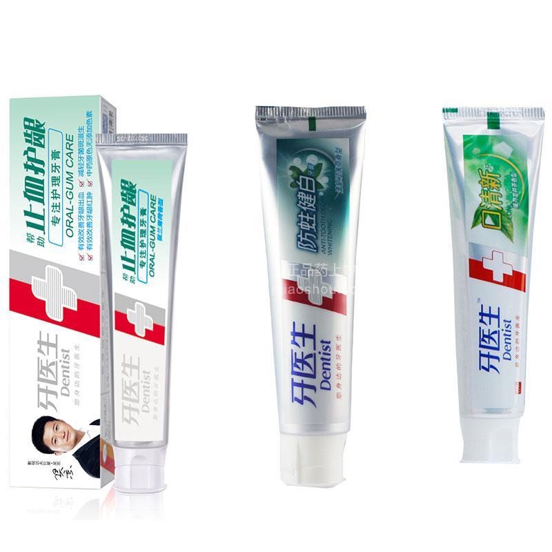 【牙医生】口气清新牙膏+ 止血护龈牙膏+防蛀健白牙膏     165g+120g+120g(仅限线上支付)