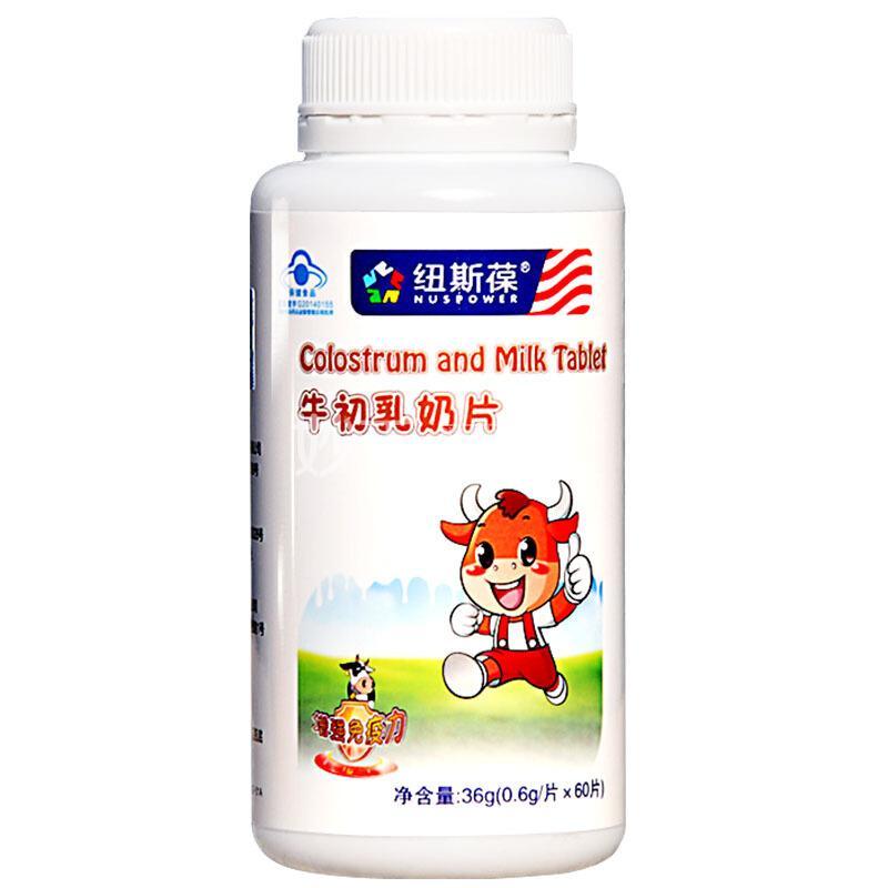 纽斯葆 牛初乳奶片 0.6g*60片