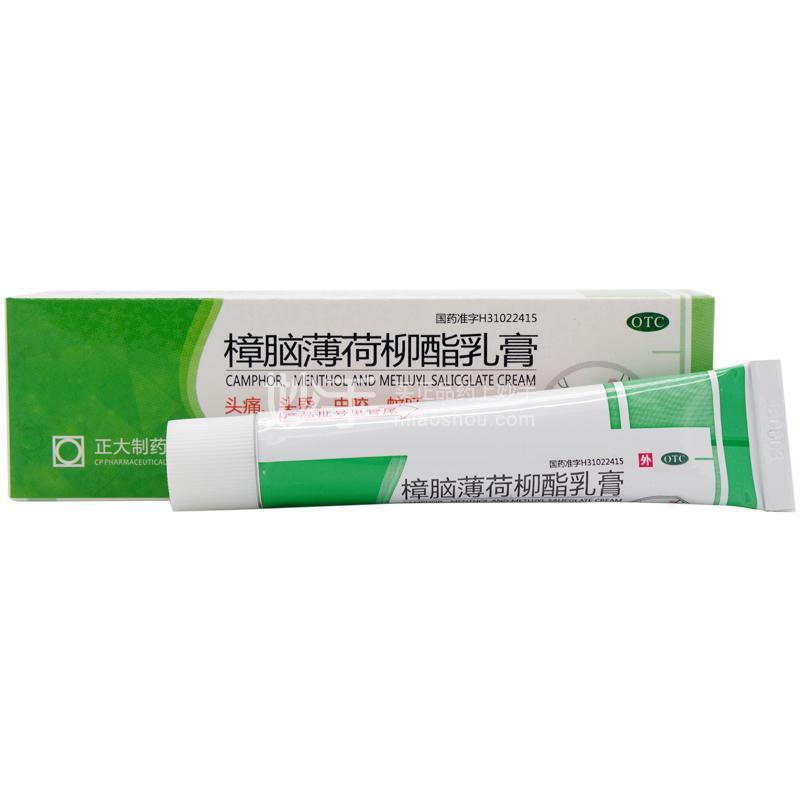 正大 樟脑薄荷柳酯乳膏 20g