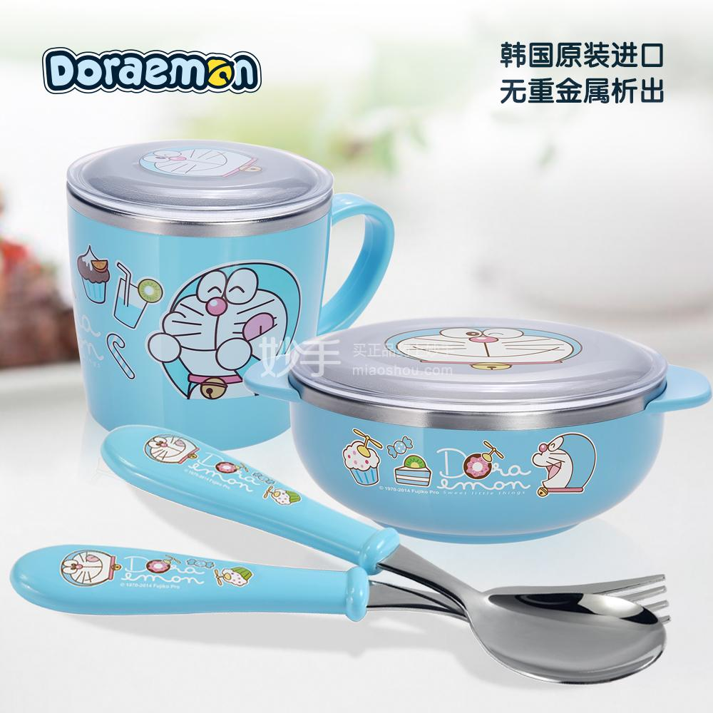 【爱婴小铺】哆啦A梦不锈钢儿童餐具活力四件套