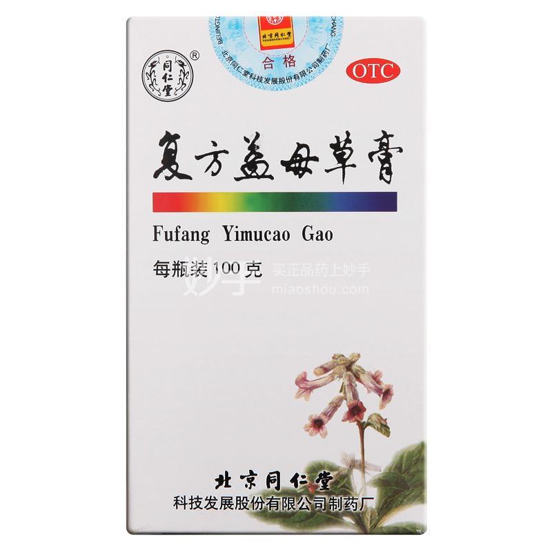 【同仁堂】复方益母草膏100g