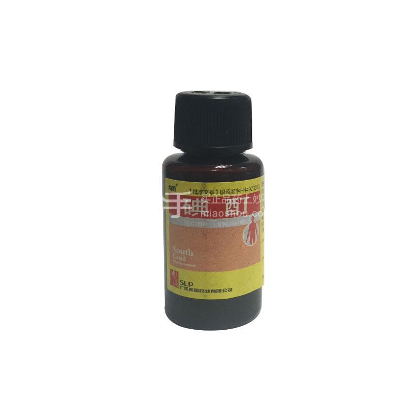 南国 碘酊 (2%)20ml