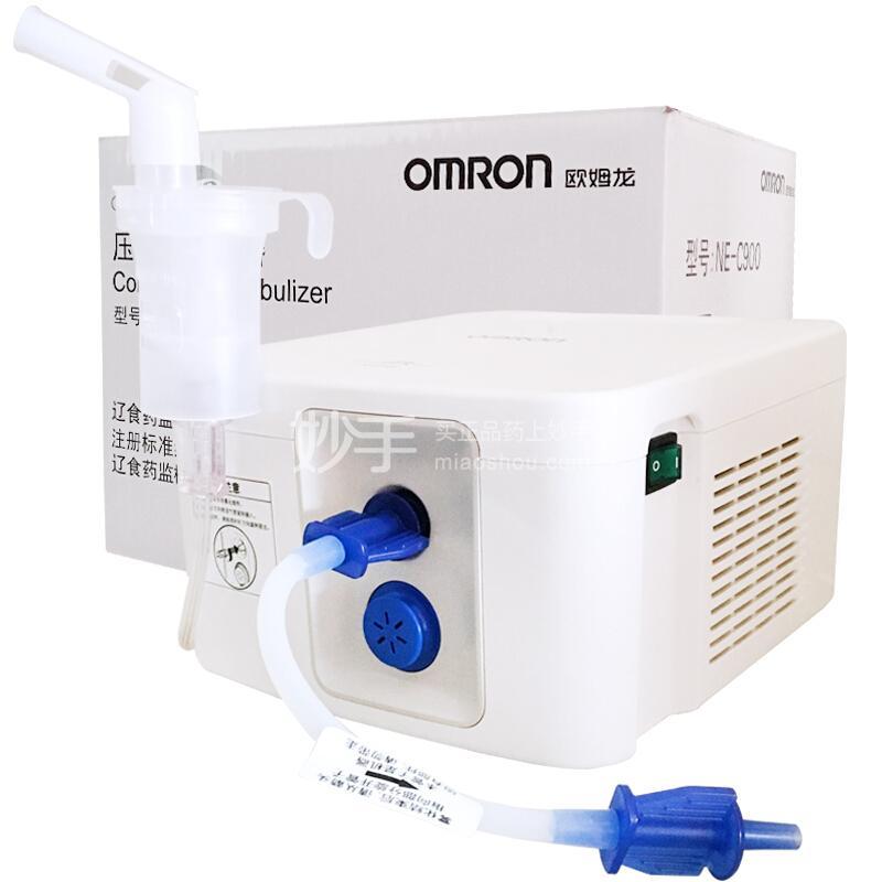 Omron/欧姆龙 压缩式雾化器 NE-C900