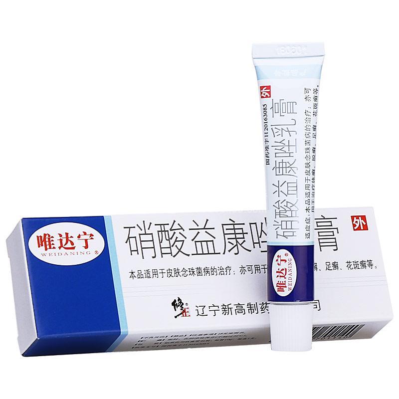 唯达宁 硝酸益康唑乳膏 10g:1.0g