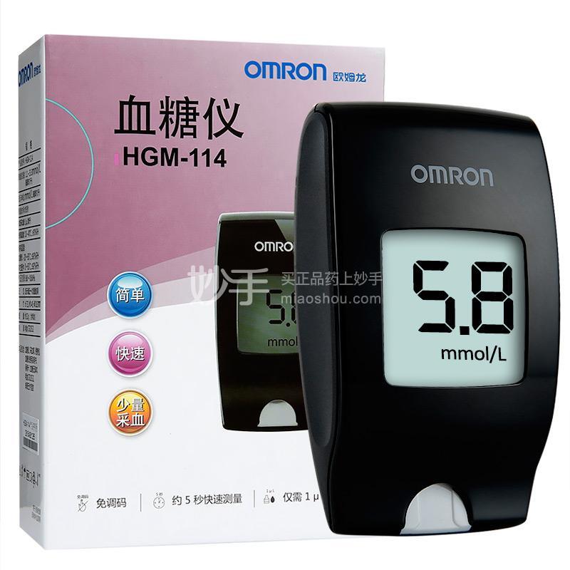 Omron/欧姆龙 血糖仪 HGM-114