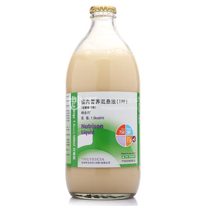 【能全力】肠内营养混悬液(TPF)  500ml*1.0kcal