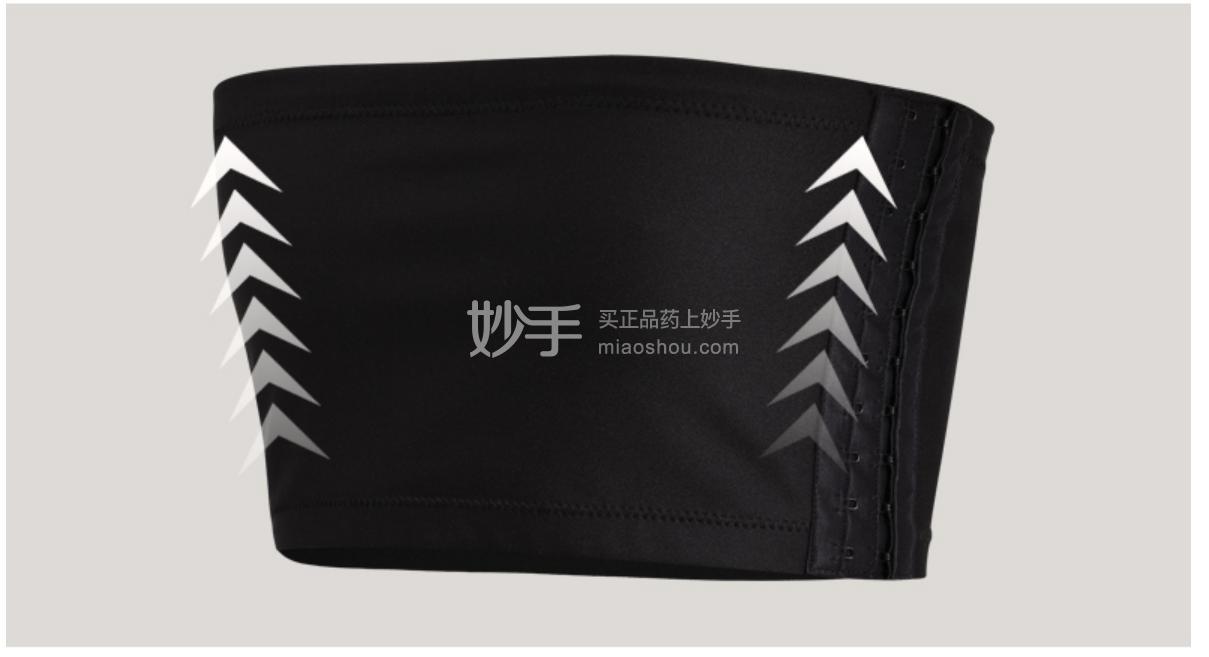瑞翰 M压力绷带(束胸带) EB-586-M号