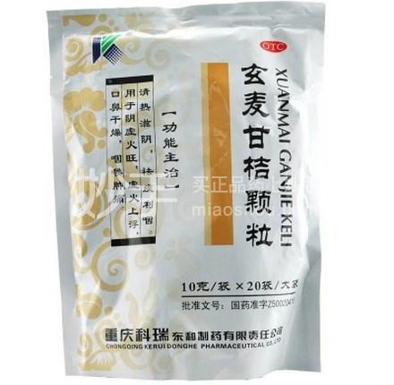 科瑞 玄麦甘桔颗粒 10g*20袋