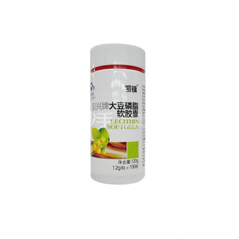 【凯鏞】大豆磷脂软胶囊 120g(1.2g*100粒)