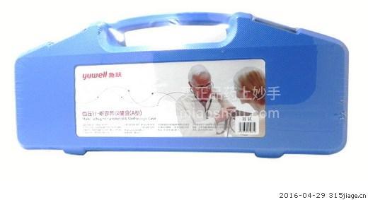 鱼跃 鱼跃保健盒(血压计+听诊器) A型