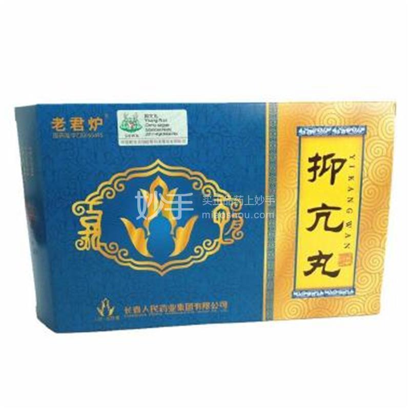 【老君炉 】抑亢丸 6g*6袋/盒