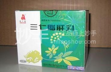 【望子隆】 三七脂肝丸 5克×9袋×10盒