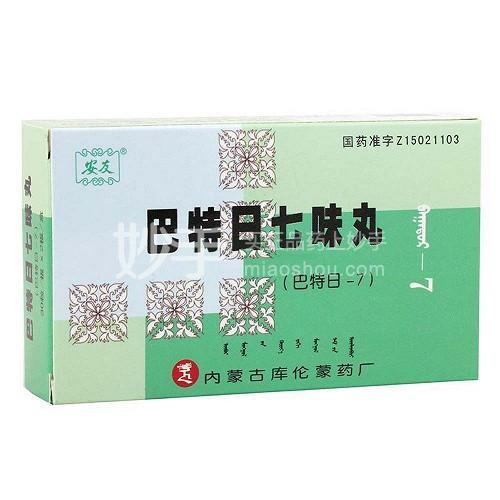 【安友】巴特日七味丸 60粒