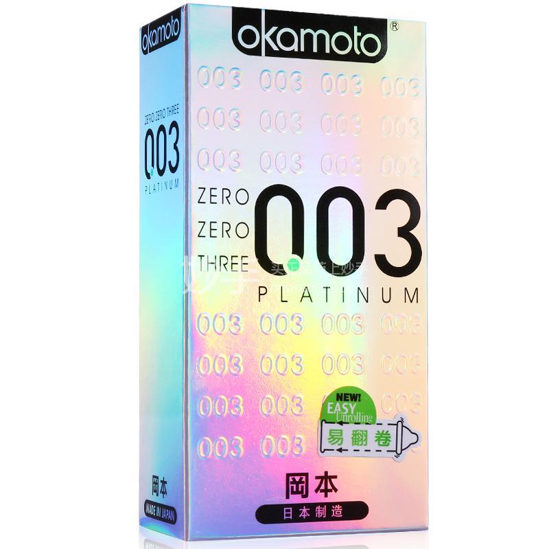 【冈本】OK安全套0.03白金超薄   10片