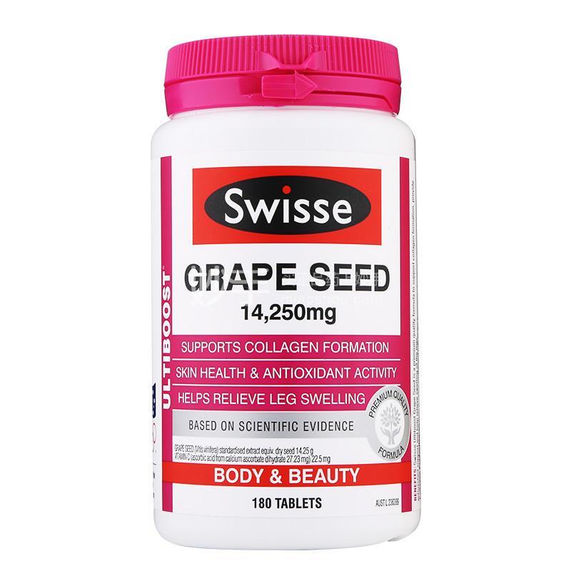 【澳洲 swisse】葡萄籽精华防衰老  180粒  童颜白肤的秘密