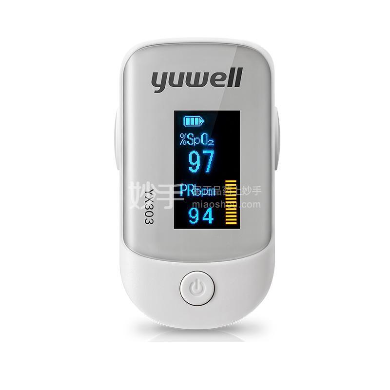 鱼跃 指夹式脉搏血氧仪 YX303