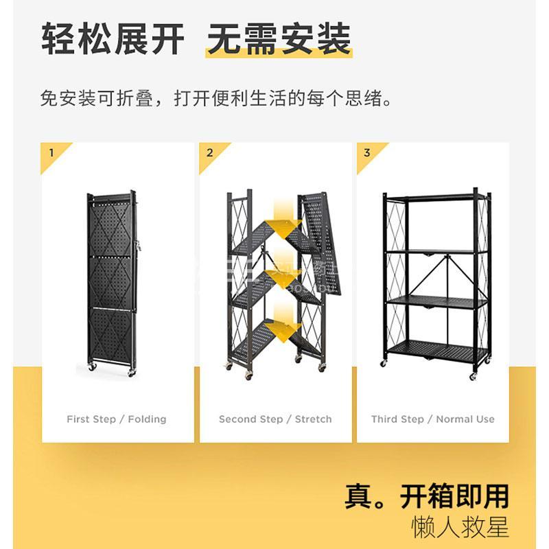 抖店【折叠免安装置物架】【4层折叠置物架