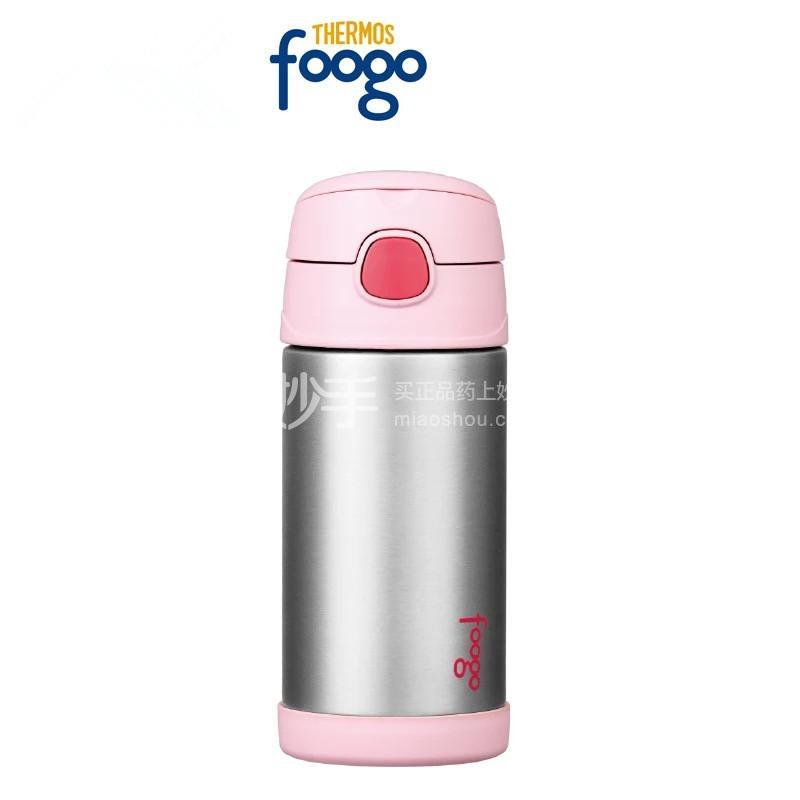【膳魔师】膳魔师Foogo不锈钢吸管杯(粉色)  350ml / F4013 PK
