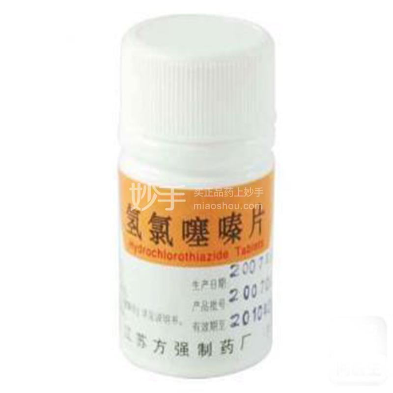 【世贸天阶】氢氯塞嗪片(双克片) 25mg*100片
