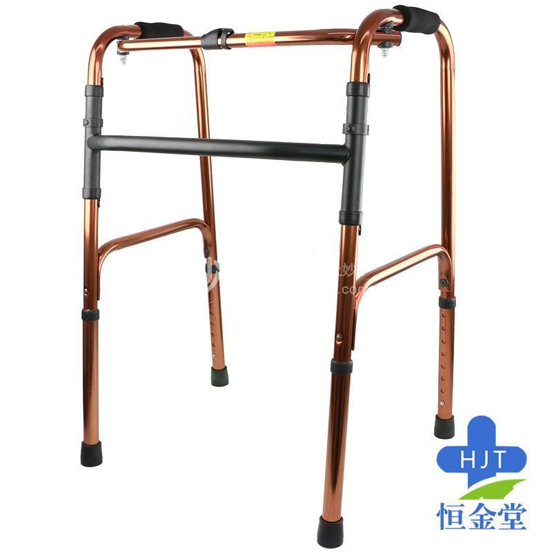 飞扬 助行器铝合金助步器便携式四角拐杖可折叠手杖 FY919L
