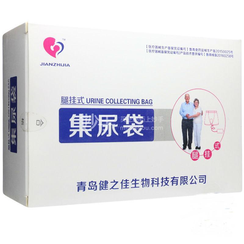 健之佳  集尿袋(腿挂式) 500ml(男)