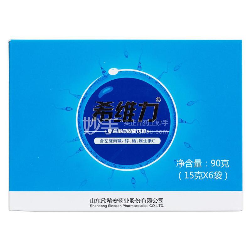 希维力 复合蛋白固体饮料 15g*6袋