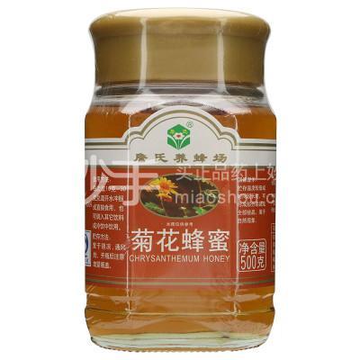 詹氏 菊花蜂蜜 500g