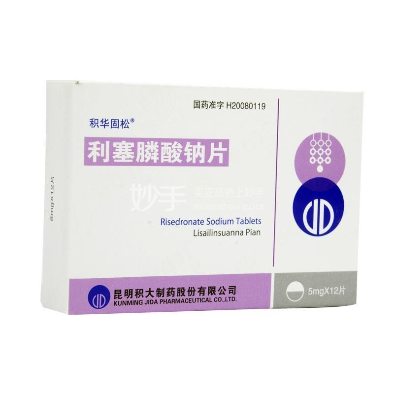 积华固松 利塞膦酸钠片 5mg*12片