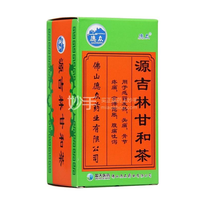 【德众】源吉林甘和茶 6.8g*10包