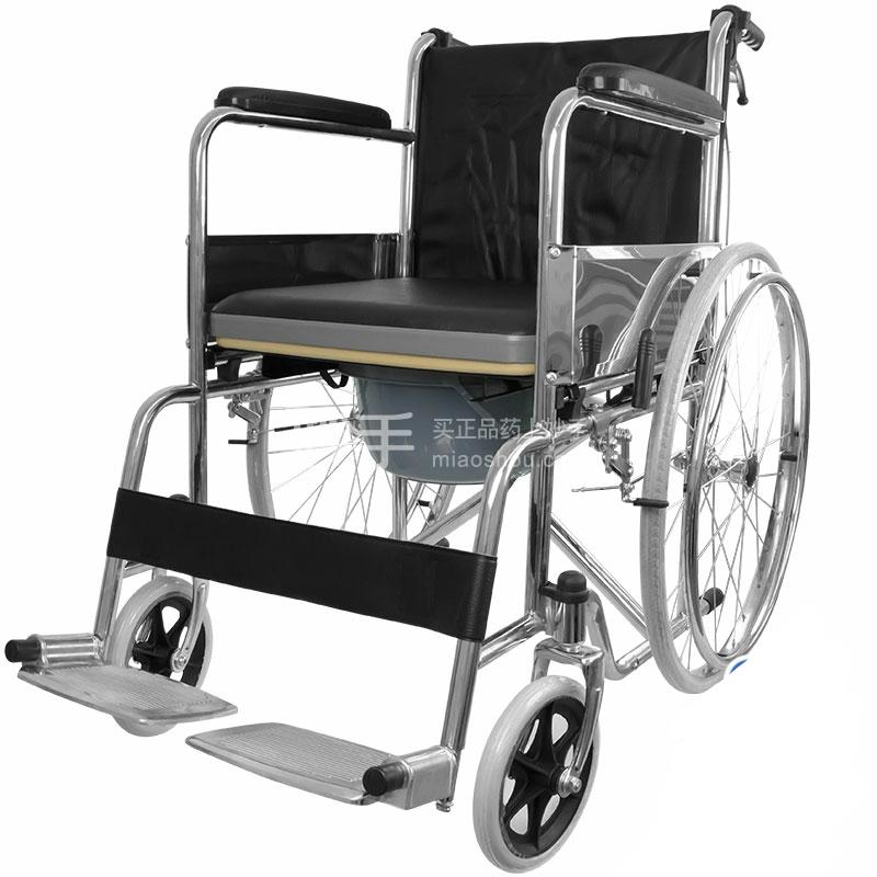 飞扬 手动轮椅车 FY609