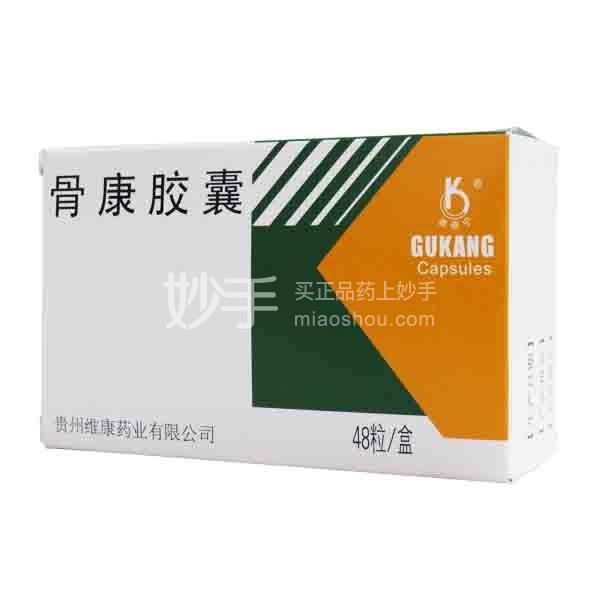 【奥奇宁】骨康胶囊   0.4g*12粒*4板