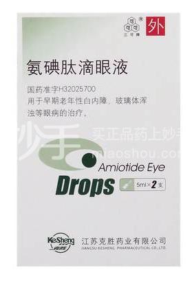 【莹润】氨碘肽滴眼液 5ml*2支/盒