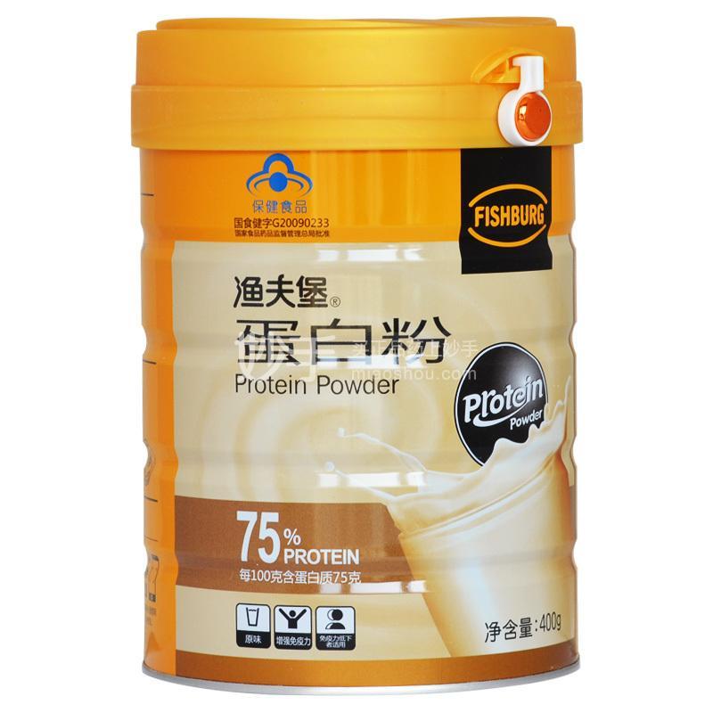 【渔夫堡】渔夫堡牌蛋白粉 400g/罐