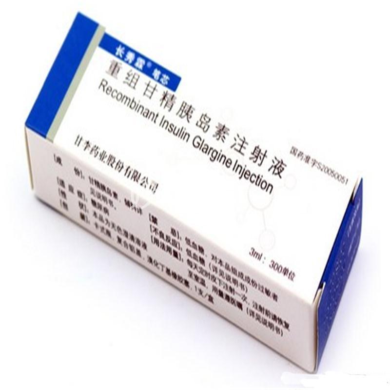 【长秀霖】重组甘精胰岛素注射液 3ml:300单位