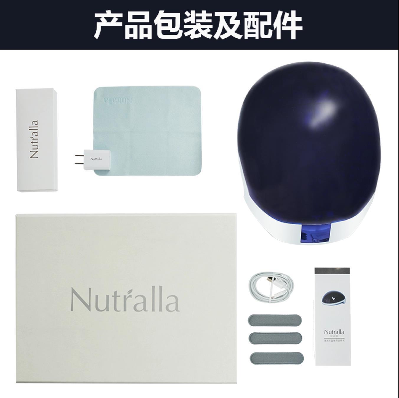 【妮雀娜】(Nutralla) 斯帕克spark激光头盔生发仪器防脱发生发妮雀娜激光生发仪梳头盔120颗 蓝色