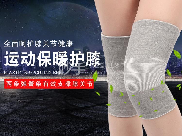 喜尚 弹性绷带(护膝型 XL