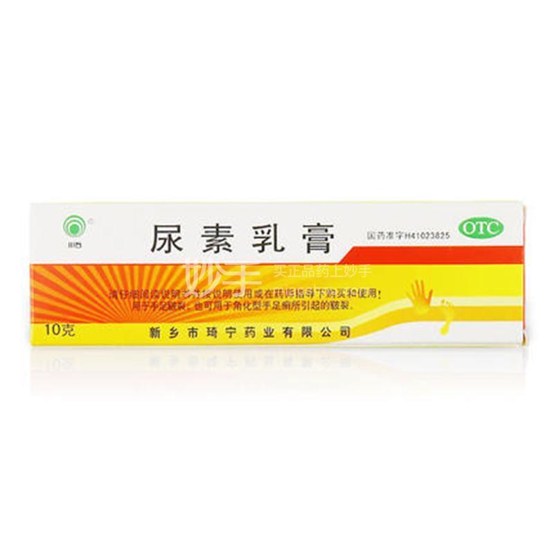 川石 尿素乳膏 10g:1g