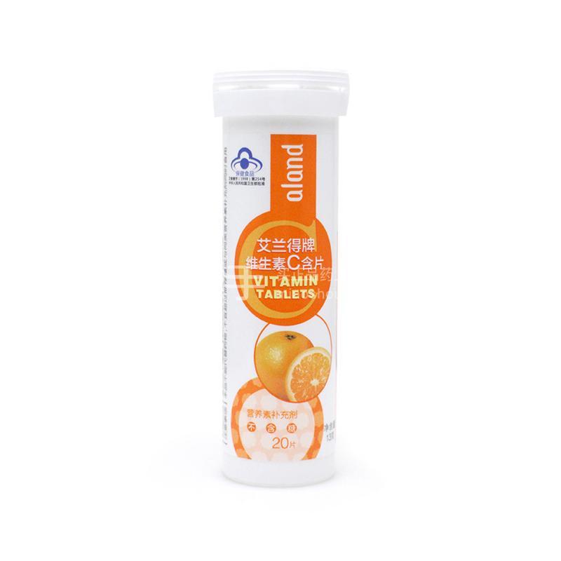 【艾兰得】维生素C含片(桔子味)20片