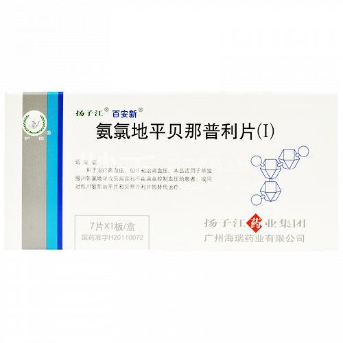 百安新 氨氯地平贝那普利片(Ⅰ) 12.5mg*7片