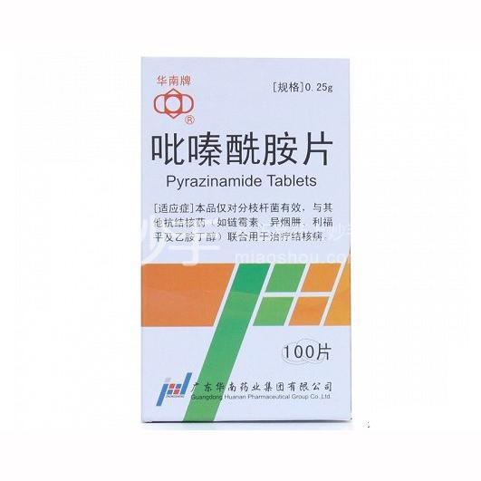 华南 吡嗪酰胺片 100片