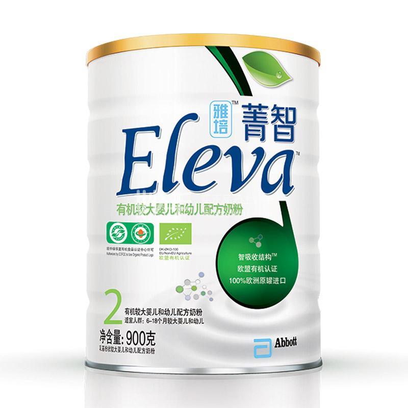 【雅培】雅培丹麦原装进口欧盟有机奶粉 菁智有机奶粉   900g        2段6-18月